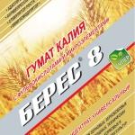 Beres_8